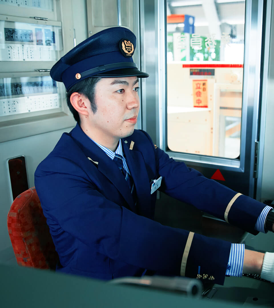運転士(運輸職種)|社員インタビュー|東京地下鉄株式会社 新卒情報 ...
